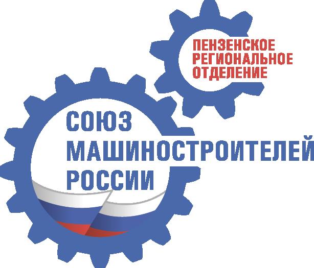soyuzmashpnz-logo